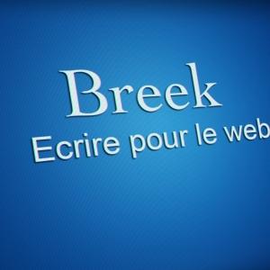 """Formation """"Ecrire pour le web"""", règles, écueils, bonnes pratiques"""